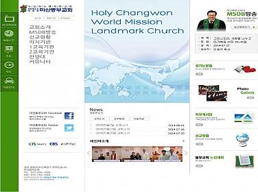 마산동부교회