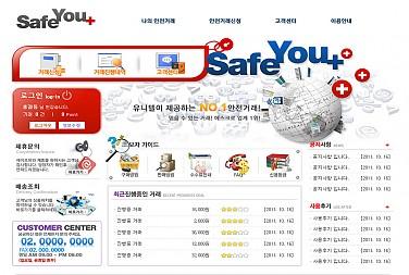SAFE YOU+
